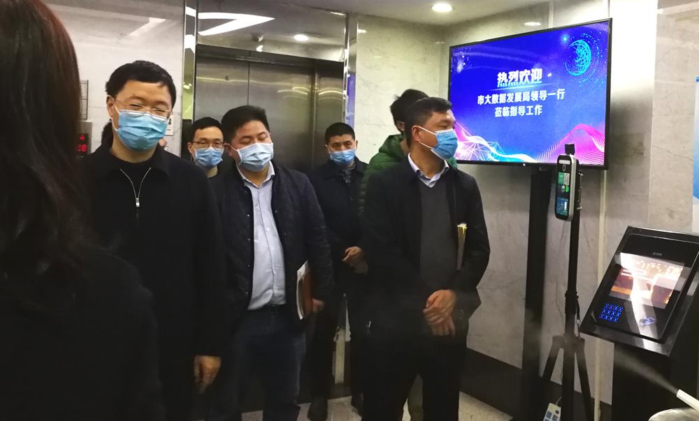 重庆市大数据发展局局长罗清泉等领导莅临调研188bet体育 智慧社区项目