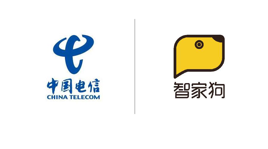 188bet体育 产品成功入选中国电信西安分公司智慧社区项目建设